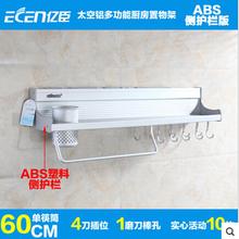 60CM 1cup J free shipping 2015 new aluminum storage rack kitchen accessories multifunction holder spice rack storage holder