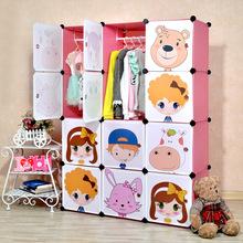 2016 Special Offer Real Red White Black Armario  16 Cubes Diy Children's Simple Wardrobe Kids Closet Organizer Childrens (China (Mainland))