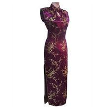 Fashion Burgundy Summer Chinese Women's Satin Halter Cheongsam Mujeres Vestido Long Qipao Dress Flower S M L XL XXL XXXL J3037