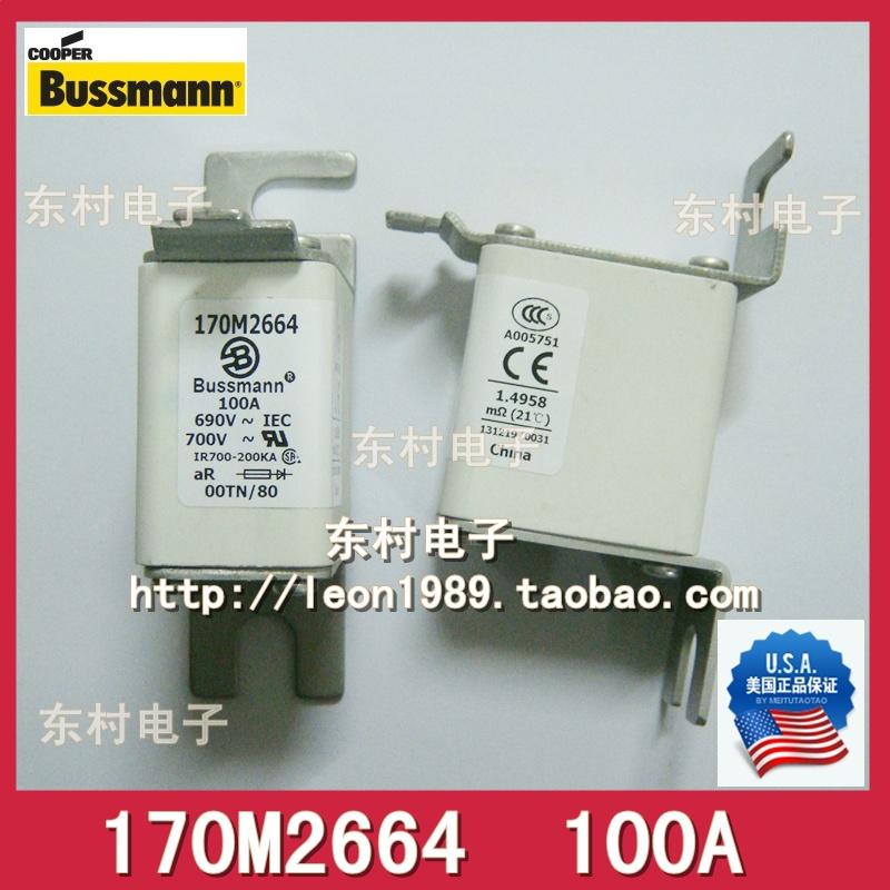 Фотография [SA]United States BUSSMANN Fuses 170M2665 125A 170M2664 100A 690V fuse