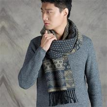 Male scarf fashion winter thickening autumn and winter long design cashmere knitted plaid scarf