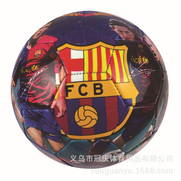 2015 esporte Soccer Balls Football Balls for kids fans gift children gifts(China (Mainland))