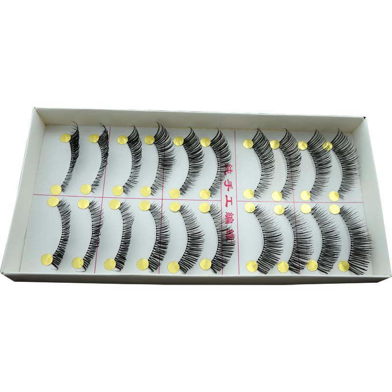 10 Pairs Black Long Thick Natural Soft Party Fake False Eyelashes Eye Lashes Attractive Makeup Handmade Decor Gifts A00015(China (Mainland))