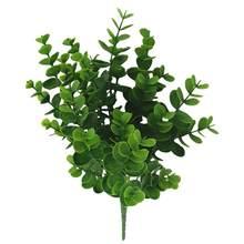 1 шт. креативные искусственные кустарники, Декоративные искусственные папоры для растений, пластиковые цветы, аксессуары для стен(Китай)