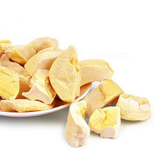 Free shipping Thailand Golden Pillow dried Durian natural dry 100 orginal fresh dry durian dry fruit