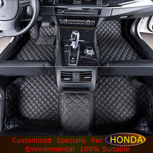Car Floor Mats Case for Honda Accord 7 8 9 CRV CIVIC Sprior FIT CITY Odyssey 5 / 7 Seats Foot Rugs Customized Carpets Styling(China (Mainland))