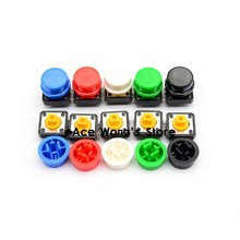 20PCS Tactile Push Button Switch Momentary 12*12*7.3MM Micro switch button  + (20PCS 5 colors Tact Cap)(China (Mainland))
