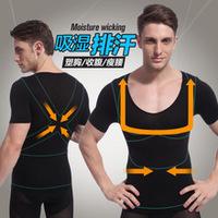 ny082 мужчин Корректирующее белье для похудения талии корсет жилет груди и живота дышащие Колготки