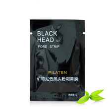 Hot ! New Mineral Mud Nose Blackhead Pore Cleansing Cleaner Removal Membranes(China (Mainland))