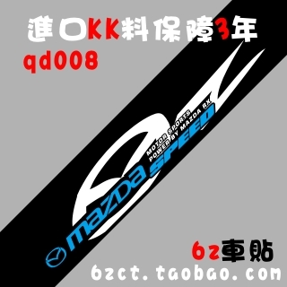 Front rise the windshield stickers MAZDA cx7 appearance decoration refit(China (Mainland))