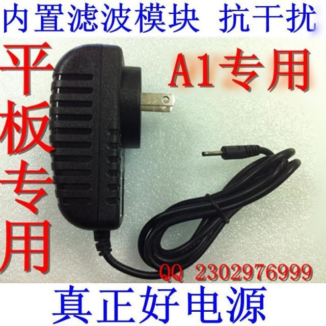 Newman a1 tablet charger high quality a1 flat charger