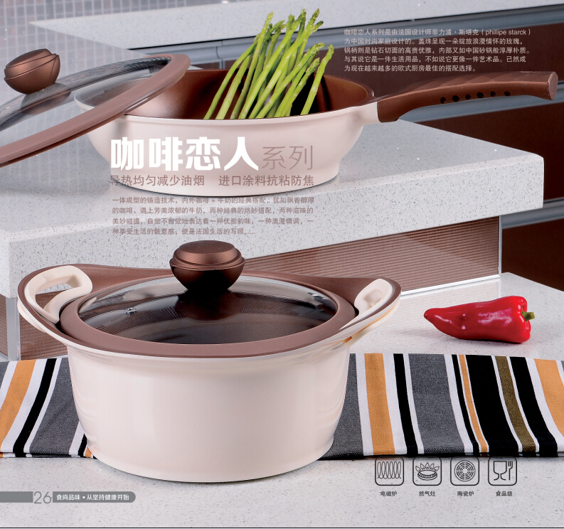 free shipping French non-stick frying pan no fumes from non-stick ceramic(China (Mainland))