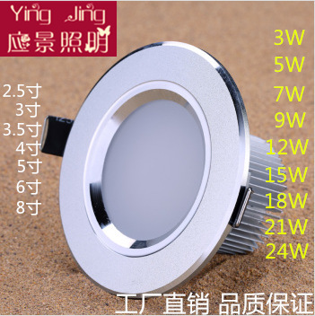 Hot Led lamp factory direct special 3 inch 4 inch 5 inch 6 inch tube lighting led downlight 3W led downlight Ceiling(China (Mainland))