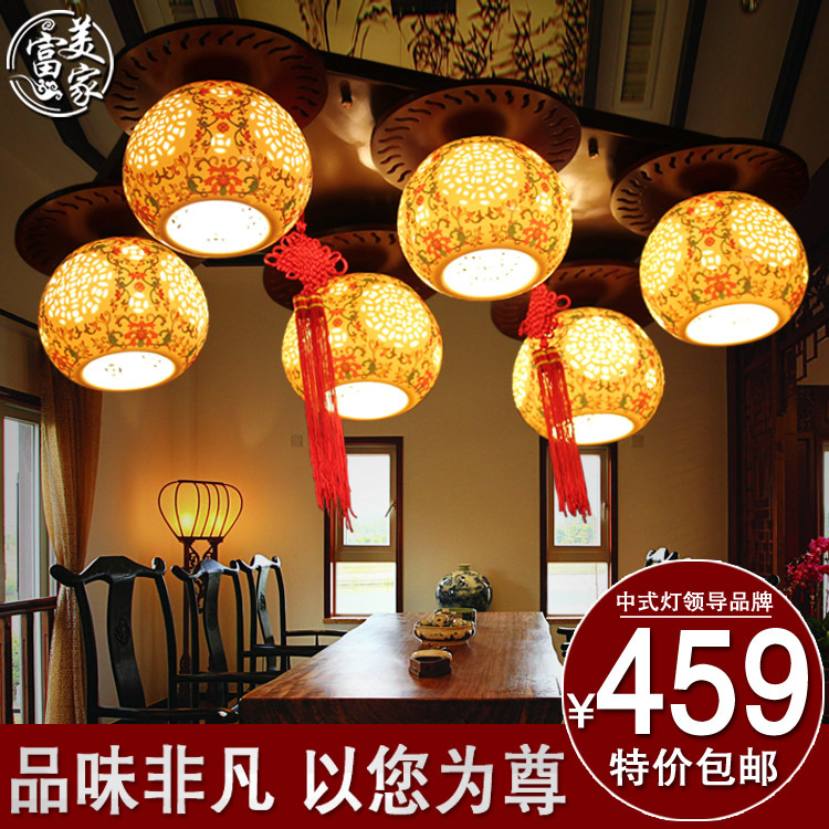 Special lighting Formica Chinese restaurant classic Southeast Asian style bedroom, living room ceiling new hotel package(China (Mainland))