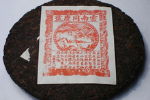 2001 One hundred years celebration Shu Puer tea puer tea