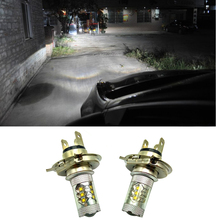 Buy 2PCS LED Car Fog Lamp h4 80w led headlight Bulb Auto lights car led bulbs Car Light Source parking 12V 6000K Xenon White for $14.40 in AliExpress store