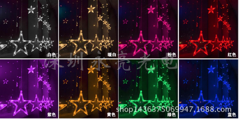 Купить Новое прибытие 10 м 100 led Льда Звездный Свет Пять-Звезда Свадьба Окно Украшения огни строки для Рождественский Фестиваль 100-240 В B10