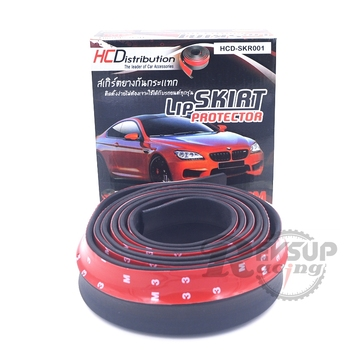 MultiDeflector Universal Rubber Front Bumper Edge Strip Chin Protection Side Skirts Spoiler Lip