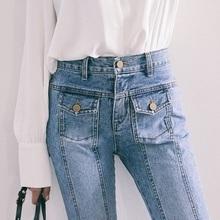 Stylenada Vintage Modern Stitching Jeans Unique Irregular Bottom Slim Nine Points Cool Jeans Female