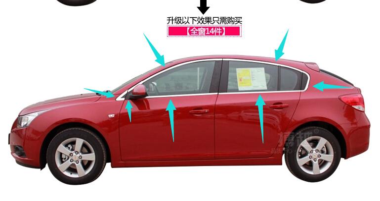2009-2014 Cruze High quality stainless steel Car window trim strip(14pcs) ,car styling<br><br>Aliexpress