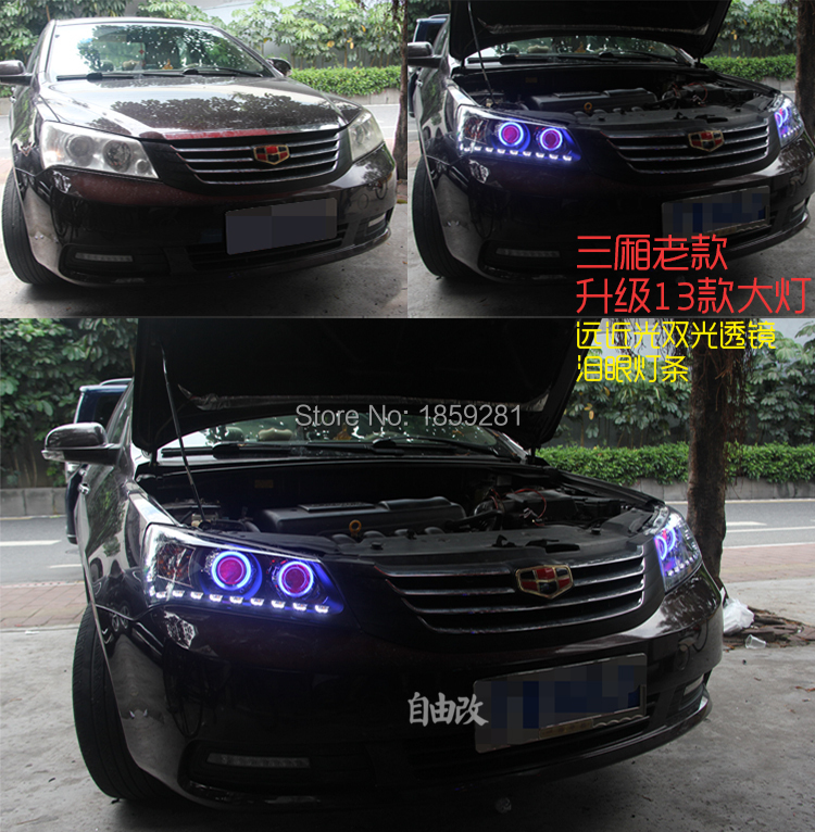 Geely Emgrand EC7 headlight,2011~2013,Fit for LHD,Free ship!Emgrand EC7 fog light,2ps/set+2pcs Aozoom Ballast;EC8,Emgrand EC7