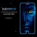 Anti Blue Tempered Glass Screen Protector For iPhone 4 5s SE 6S Plus Screen Protector Blue