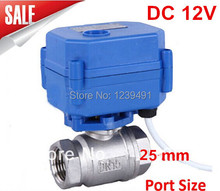 "2pcs Motorized Ball Valve 1""  DN25 DC12V 2 way Stainless Steel 304 Electric Ball Valve ,CR-01/CR-02/CR-05 Wires(China (Mainland))"