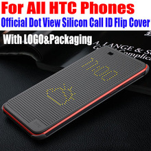 Smart Dot View TPU phone cover Cases for HTC One M8 M9 E8 E9 PLUS A9 X9 EYE ME 626 626G 820 826 620 820Mini Butterfly 2 3 HA1(China (Mainland))