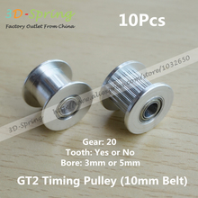 2Pcs 2GT GT2 Idle Pulley 20 Gear without Teeth Idle Gear 20Teeth Timing Pulley Bore 5mm with Bearings For 10mm Belt For Printer