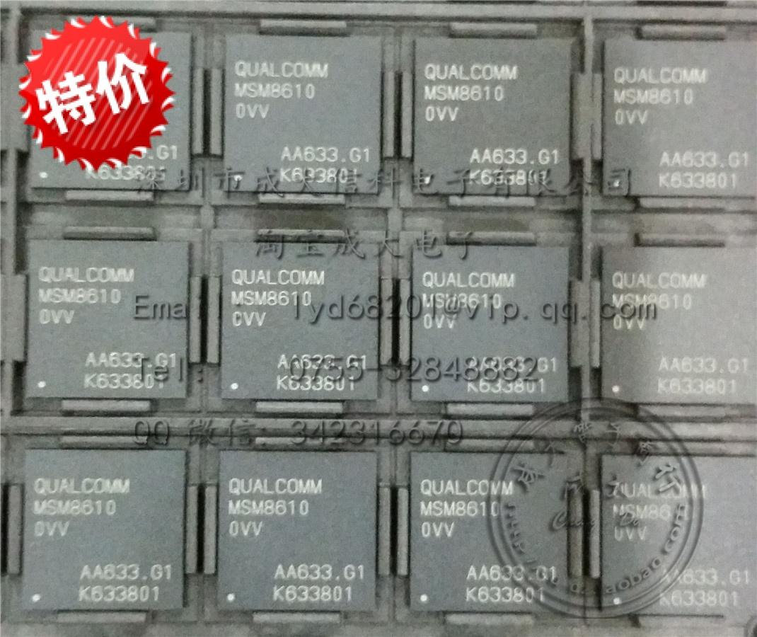 The original MSM8610 OVV Qualcomm1.2GHz four 4 snapdragon 200 processor CPU . Free Shipping(China (Mainland))