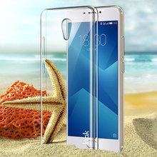 Buy Meizu M5 Note Cover IMAK Crystal Case II Ultra Thin Transparent PC Hard Case Cover Meizu M5 Note / Meilan Note 5 Phone Case Co.,Ltd) for $4.26 in AliExpress store