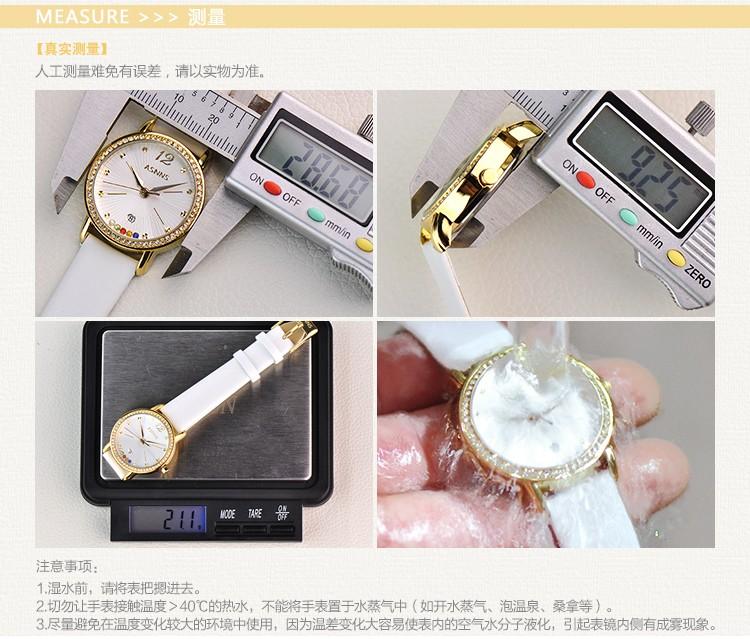 ASNNS красочные неподдельный кожаный пояс моды смысле драгоценный камень кольцо с бриллиантом зеркало часы леди натуральная кожа смотреть