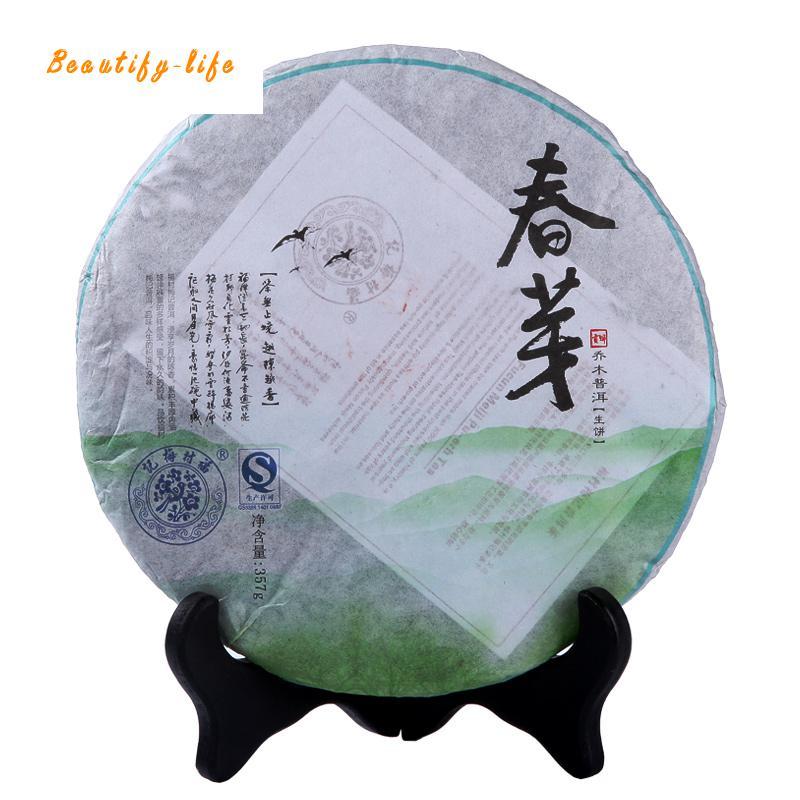 Spring Bud Pu'er Tea Raw  Cake Tea Yunnan Tea Cake Seven 357g  h20