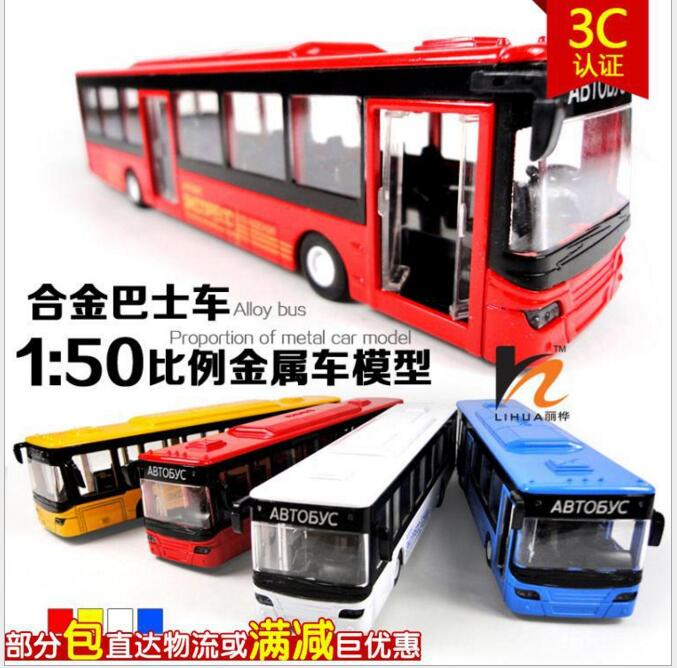 Children's toys wholesale 1:50 alloy air conditioning bus model cars Thomas boy favorite Collectibles(China (Mainland))