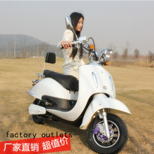 2015 new high-feature / large turtle king electric vehicles / factory outlets / Fashion electric motor / battery scooter(China (Mainland))