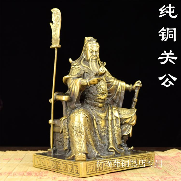 Buy Guan Gong Guan brass trumpet reading copper ornaments ornaments Zhaocai Guan Gong sit Fortuna Wu knife casting cheap