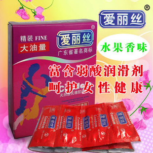 (10pieces ) Sex products fine condom with lot lubricant silicon condoms for men penis sleeve camisinha sex toys for man condones(China (Mainland))