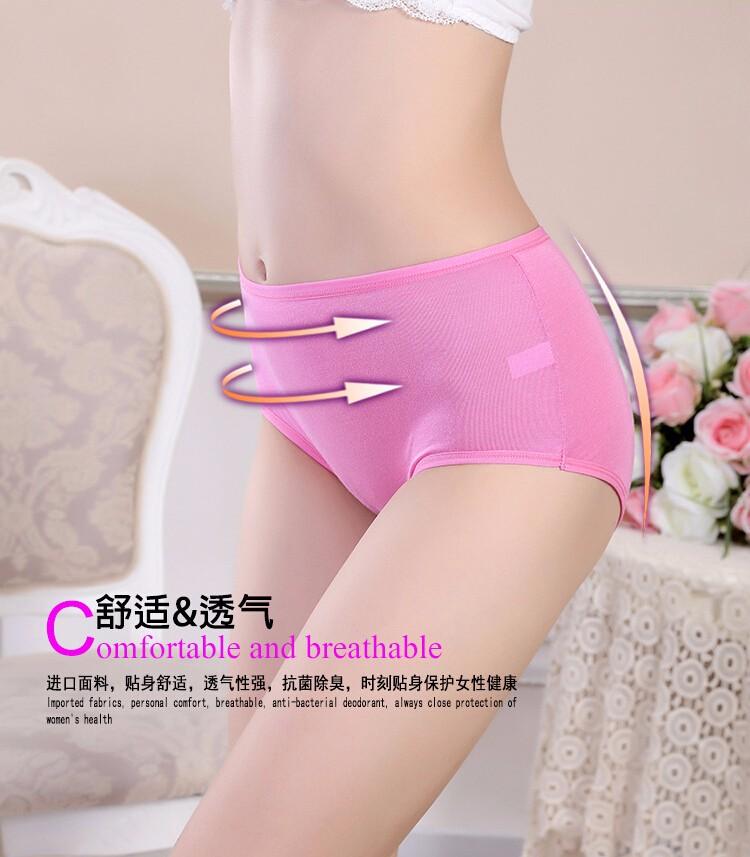 3pcs/lot 2015 new Physiological Menstrual Leakproof Women Panties 95% Bamboo Fiber Waist Classic Brief Plus Size XL Underwear
