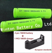 1 PCS 18650 Charger (EU or US ) + 2 PCS 18650 battery 8800mAh 3.7V Li-ion Rechargeable Battery Flashlight battery(China (Mainland))