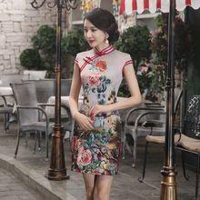 Buy New Arrival Fashion Satin Mini Cheongsam Chinese Style Women's Dress Elegant Slim Qipao Vestidos Size S M L XL XXL 1275764 for $23.80 in AliExpress store