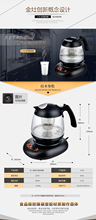 Gold stove tea teapot multifunction electric coffee pot electric kettle hand foam A 66