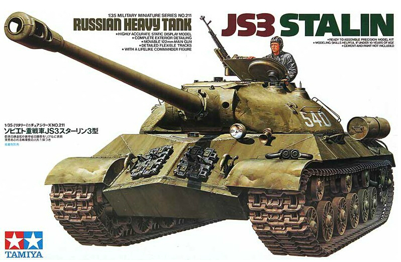 "TAMIYA 35211 1:35 WWII Soviet ""Stalin"" JS3 heavy tank model(China (Mainland))"