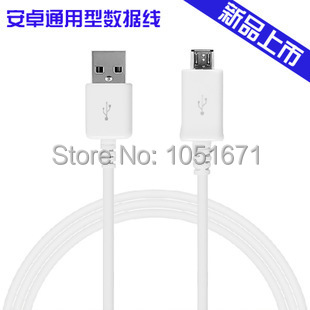 Mobile phone usb cable For samsung for HTC For LG 1 M universal charging line copper V8 MICRO USB data line(China (Mainland))