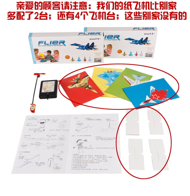Creative selling outdoor electric drive electric paper airplane glider DIY toy children gift paper airplane four sheets of paper(China (Mainland))