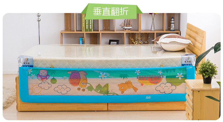 Safety baby crib guardrail children safe guard for bed 180*68cm