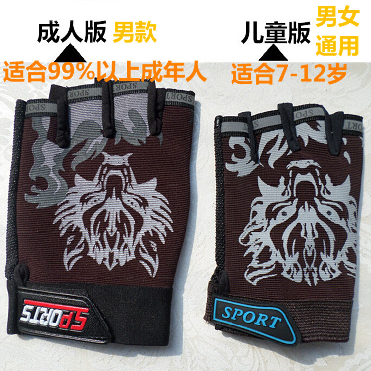 A series of male and female children parent-child outdoor fitness skating tactical antiskid glove male Wolf<br><br>Aliexpress