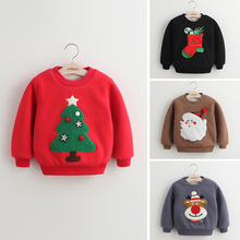 New plus velvet winter children sweater cartoon tree baby girls hoody thicken kids clothes fashion hoodies(China (Mainland))