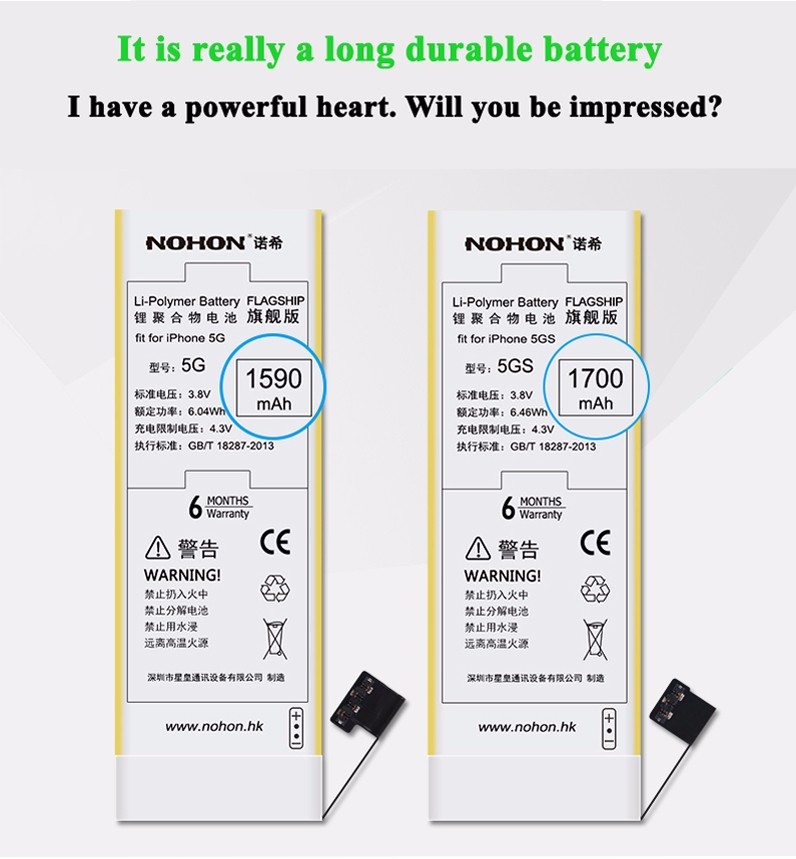 NOHON Battery For Apple iPhone 5 1 Details (4)