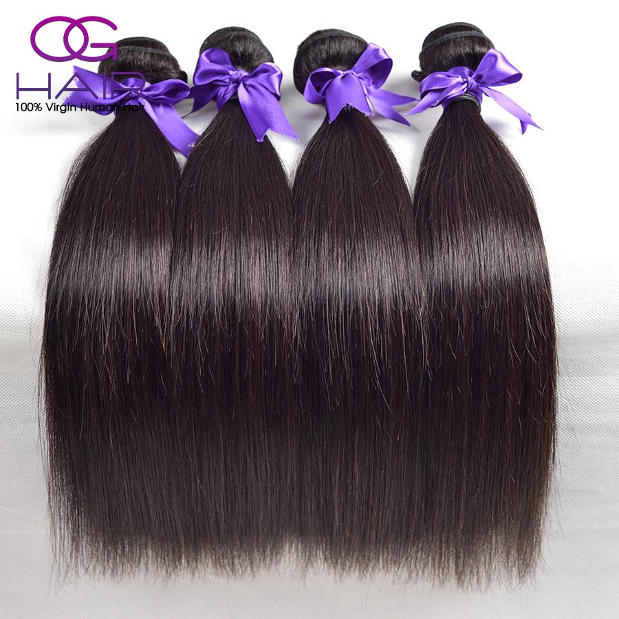 6A Brazilian Virgin Hair Straight 4 Bundles With Closure 3pcs Human Hair Extensions 8-30inch  Hair Products Peruvian Remy Hair<br><br>Aliexpress