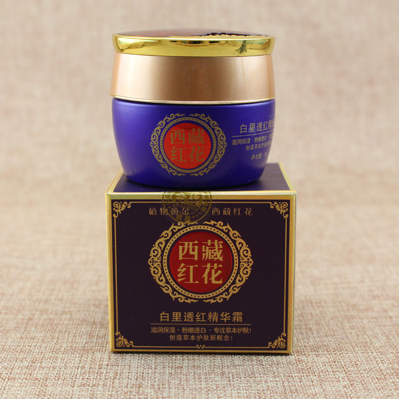 moisturizing,Pink and white,Concentrated herbal,skin care White inside deeply red essence cream 50g free shipping(China (Mainland))